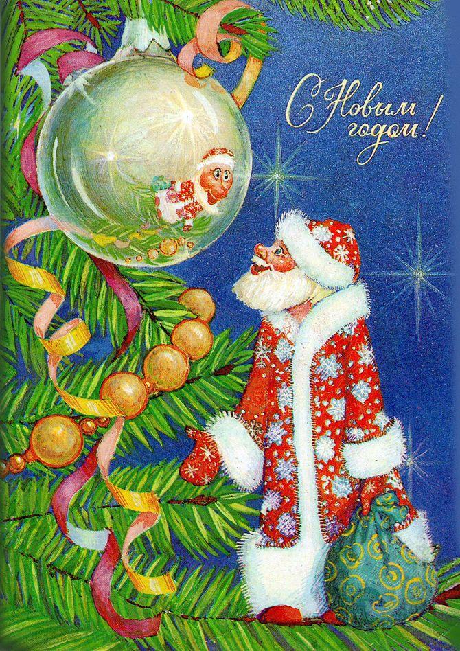 Старые открытки с новым годом фото