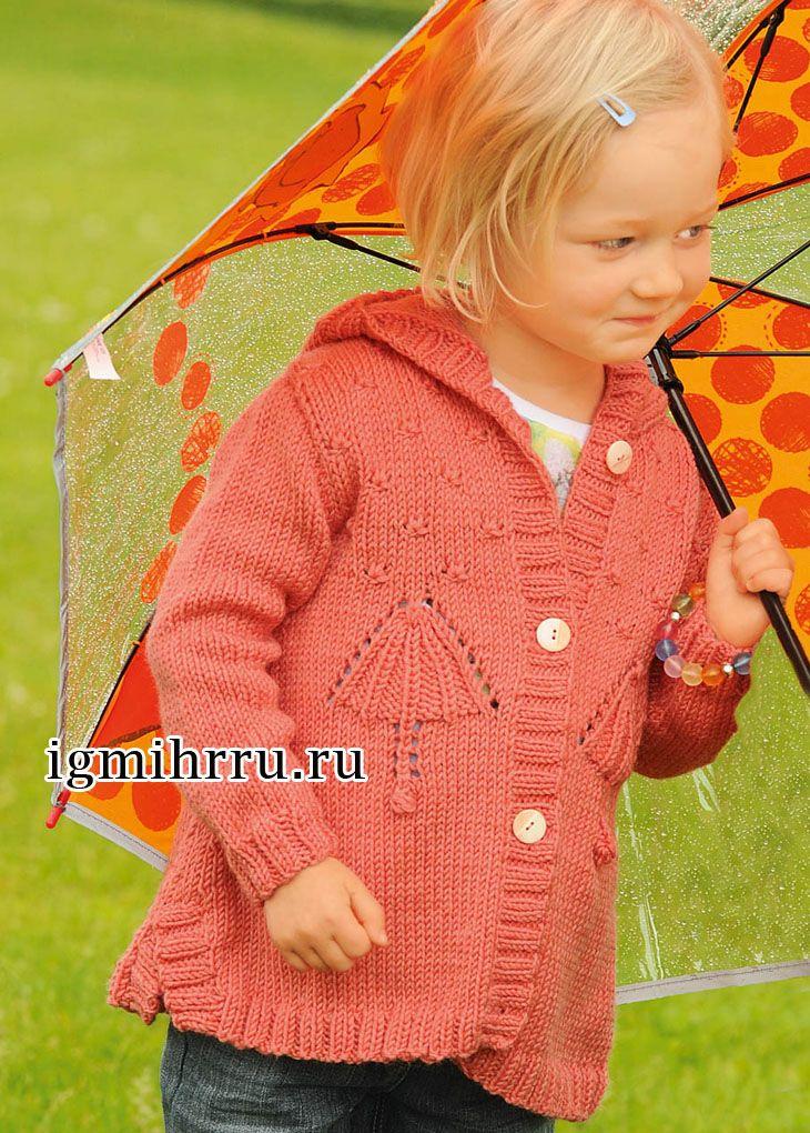 Вязание спицами для детей от полутора лет