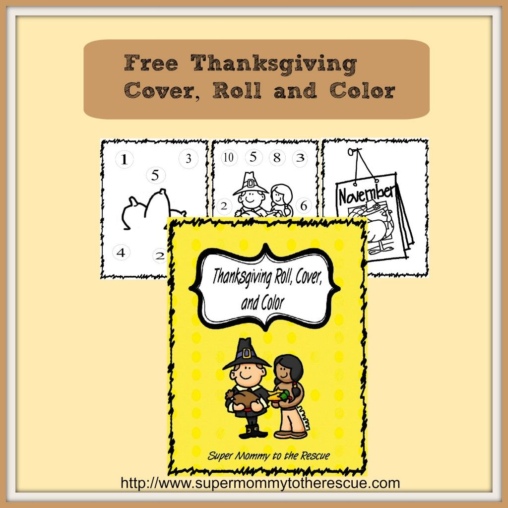 FREE Thanksgiving Cover, Roll and Color Printables - Math Dice Game ...