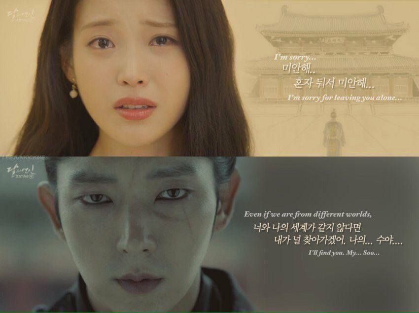 Ending Scarlet Heart Ryeo Quotes