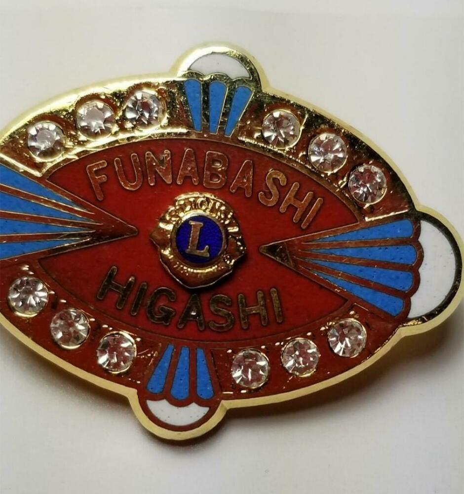 Lions Club Japan Funabashi Higashi Hat Lapel Pin 1939 Lapel Pins Lapel Lions
