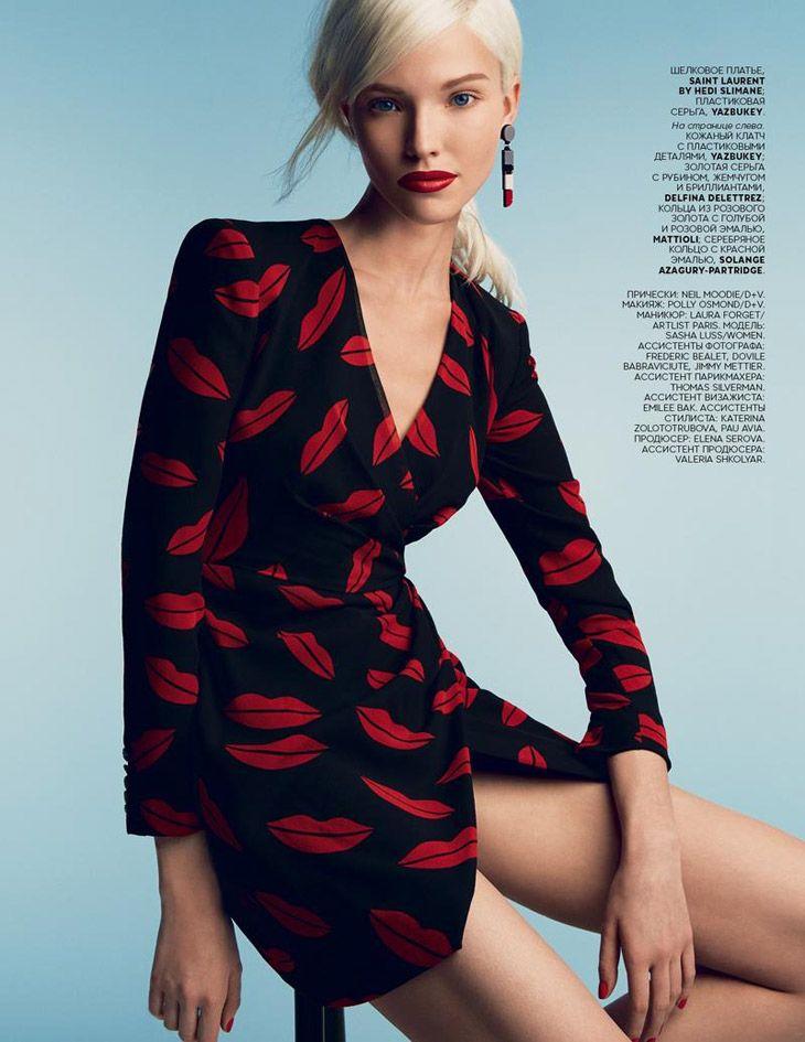 Vogue russia YSL lips
