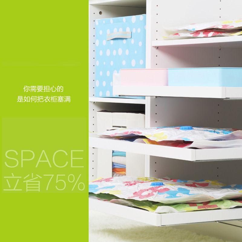 Home Organiser Creative Vacuum Clothes Storage Bags Closet