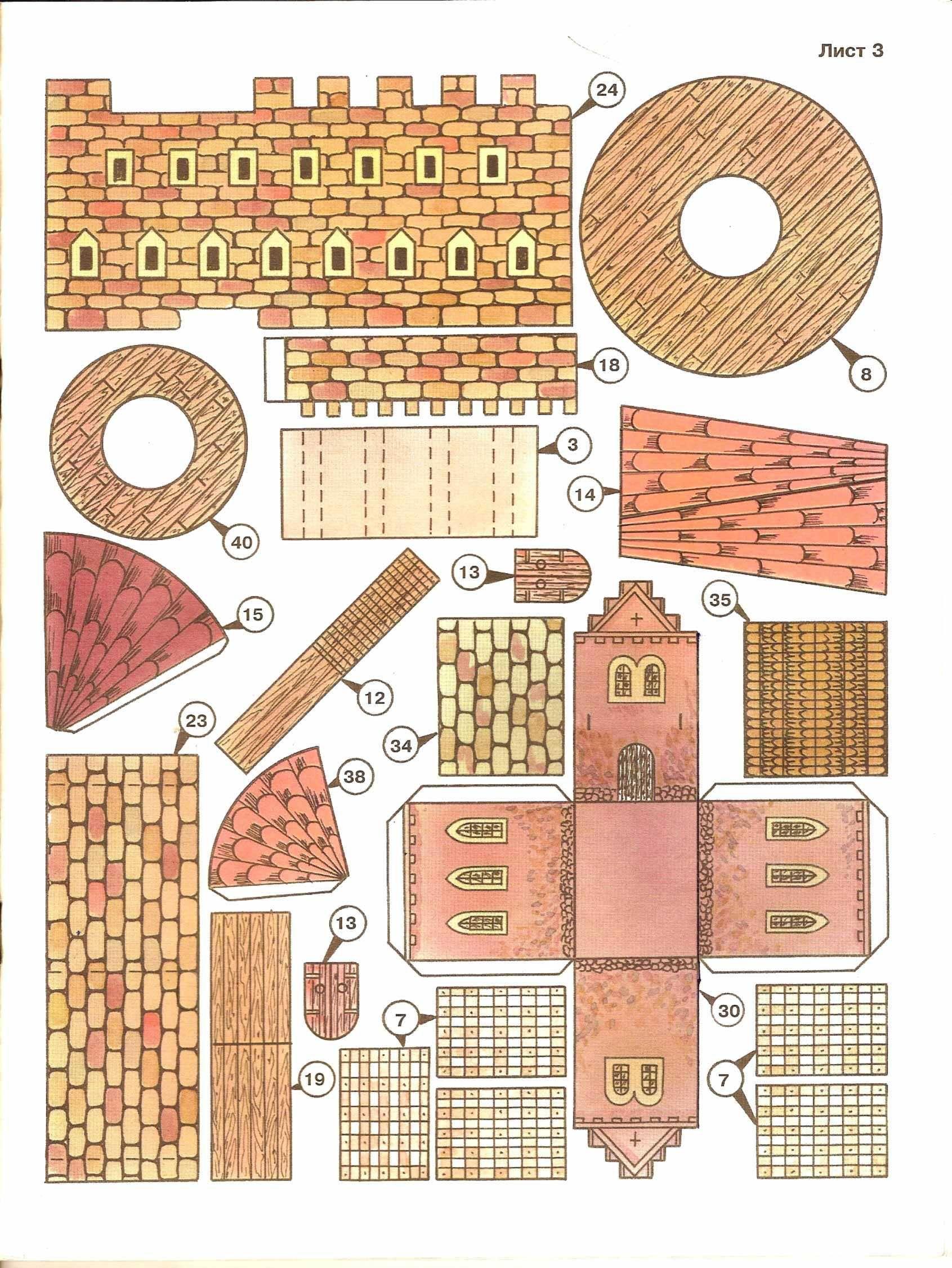 Средневекового замка своими руками фото 254