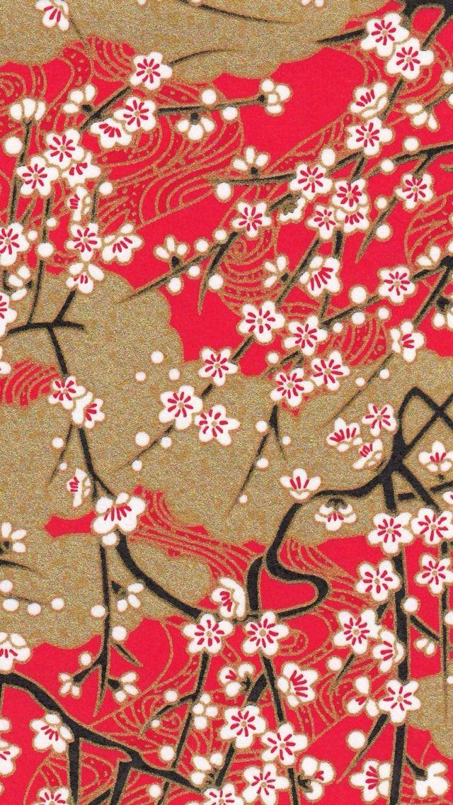 Happy Spring Festival Wallpaper
