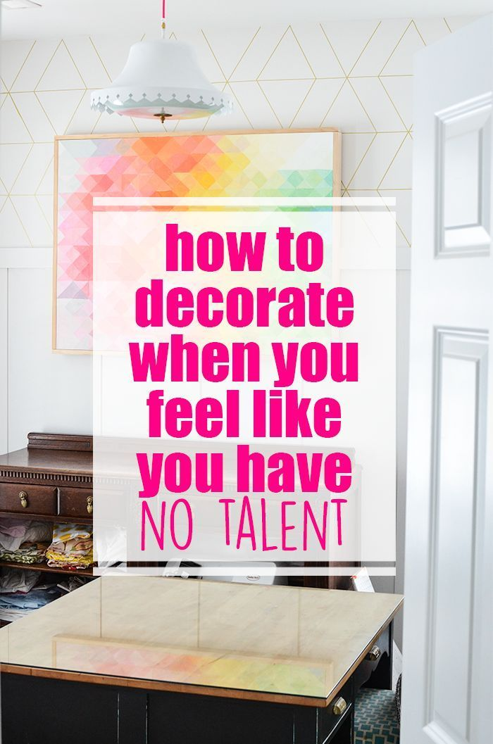 How to Decorate When You Feel Like You Have No Talent | Decorating ...