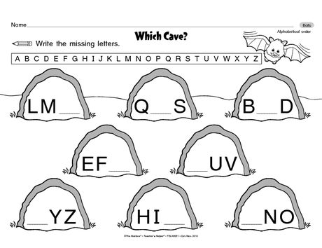 Letter order is the focus of this literacy worksheet. Bats