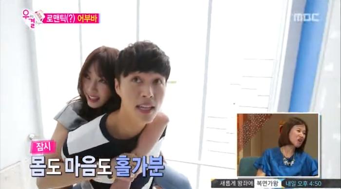 Yewon min suk dating websites