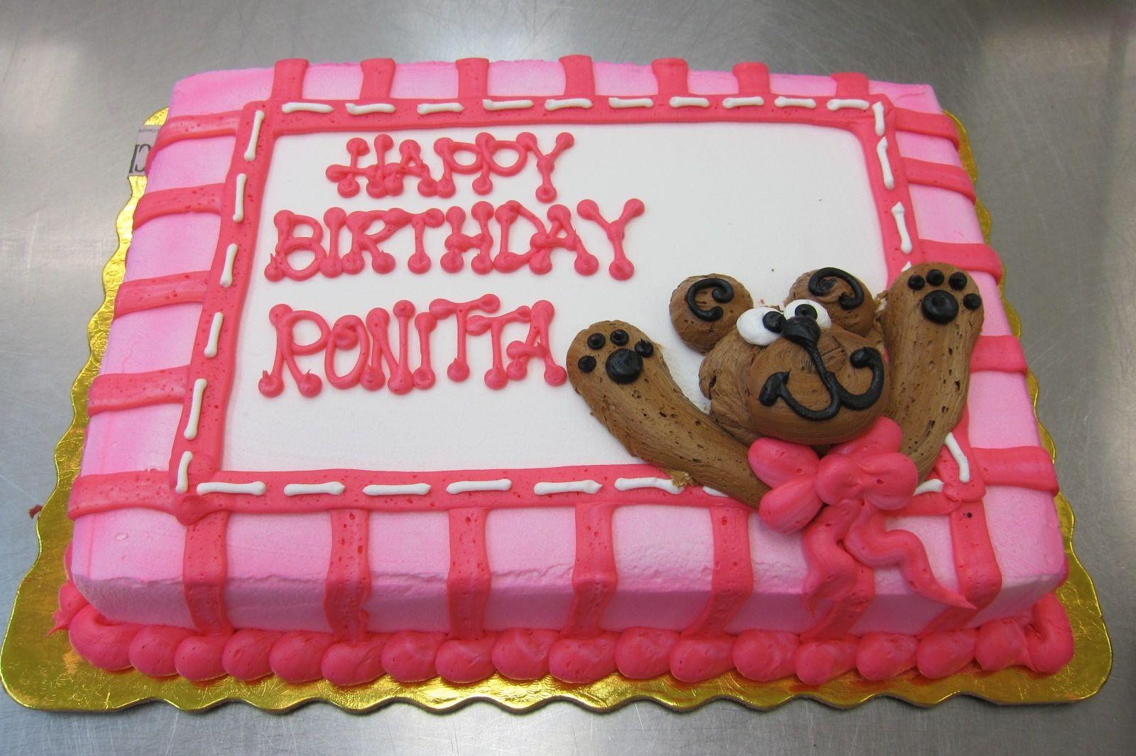 Cute Pink Beat Cake by Stephanie Dillon LS1 HyVee Bakery