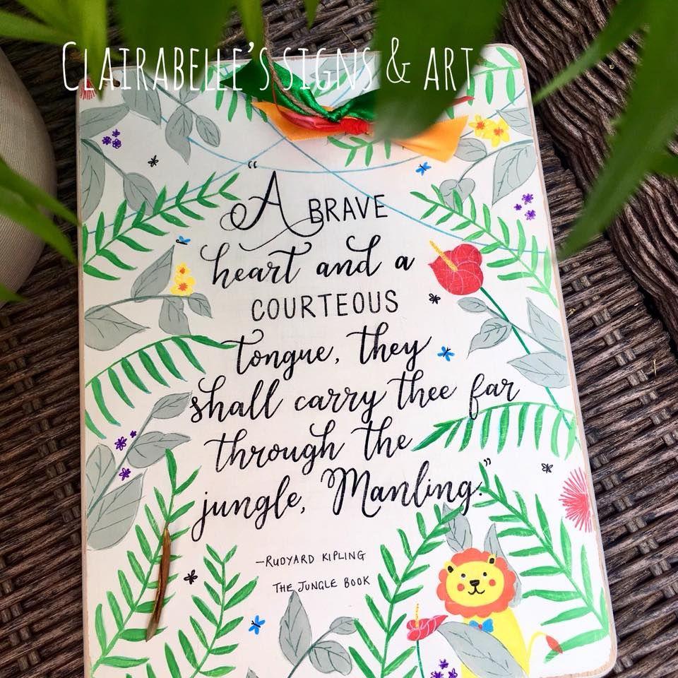 Jungle Book Quote Sign Jungle Book Quotes Book Quotes Jungle Book