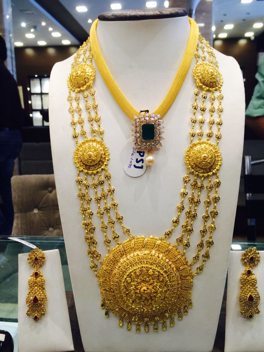 Long Necklace 100 Gms Chain Pendent 30 Gms Bridal Gold Jewellery Designs Pearl Bridal Jewelry Sets Gold Necklace Designs