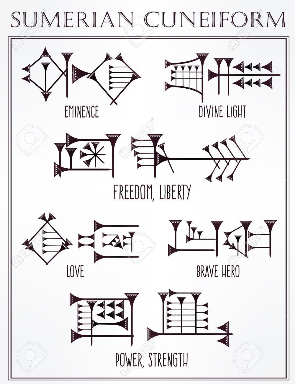 Related Image Art Pinterest Sumerian Ancient Symbols And Symbols
