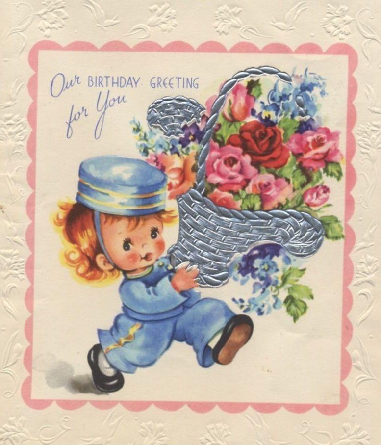 Vintage American Greeting Birthday Card Bellhop Delivery Boy Girl Child 1940 50s