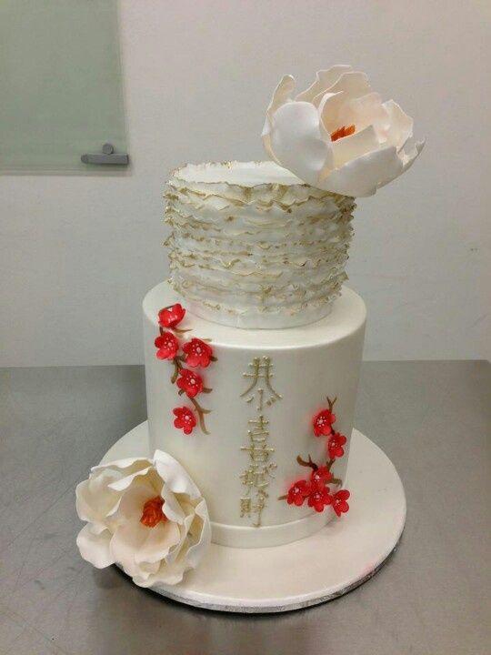 cake design wedding Asian style cake  Hochzeitstorte rot, Hochzeitstorte einfach