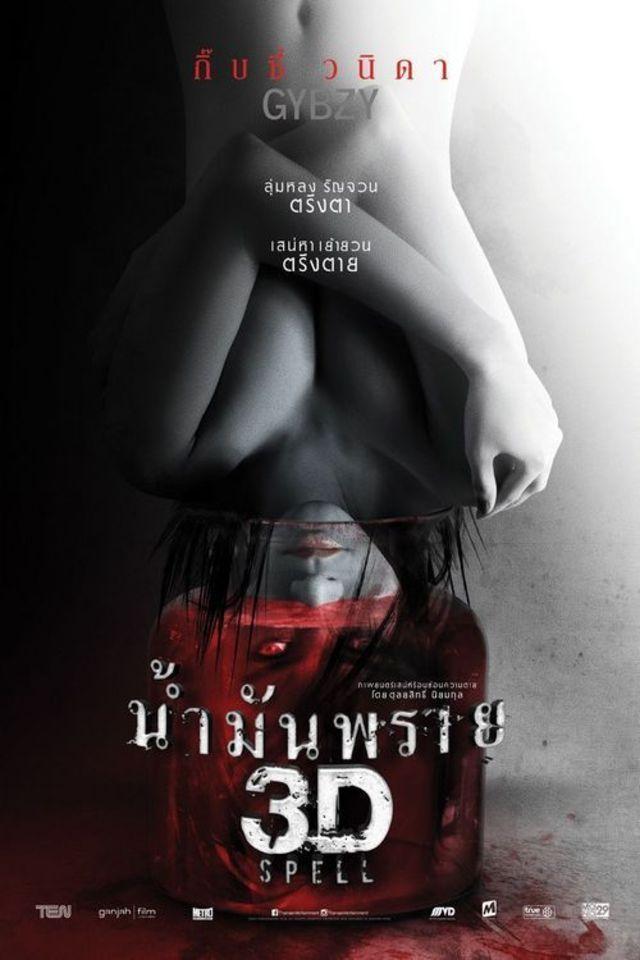 Nonton Movie Spell Subtitle Indonesia Layarkaca21 Download Film