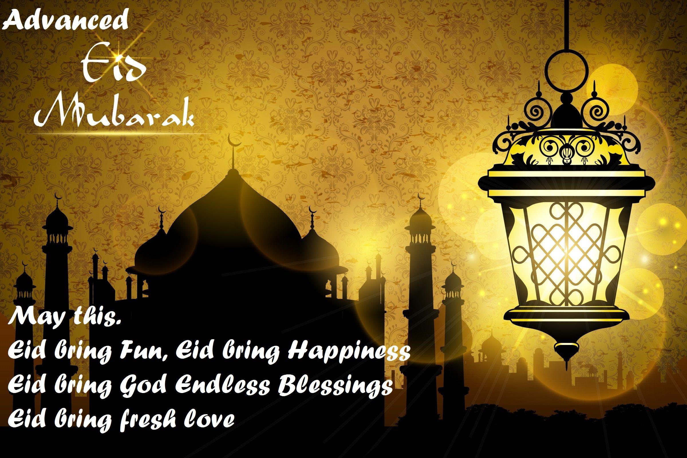 Advanced Eid Mubarak Wallaper 5 Eid Mubarak Greetings Eid Mubarak Wallpaper Eid Mubarak Images