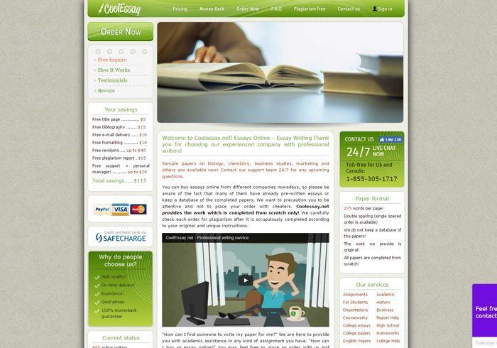 Essay publication