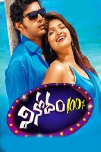 Vinodam 100 Percent (2016) Telugu in Ultra HD Einthusan