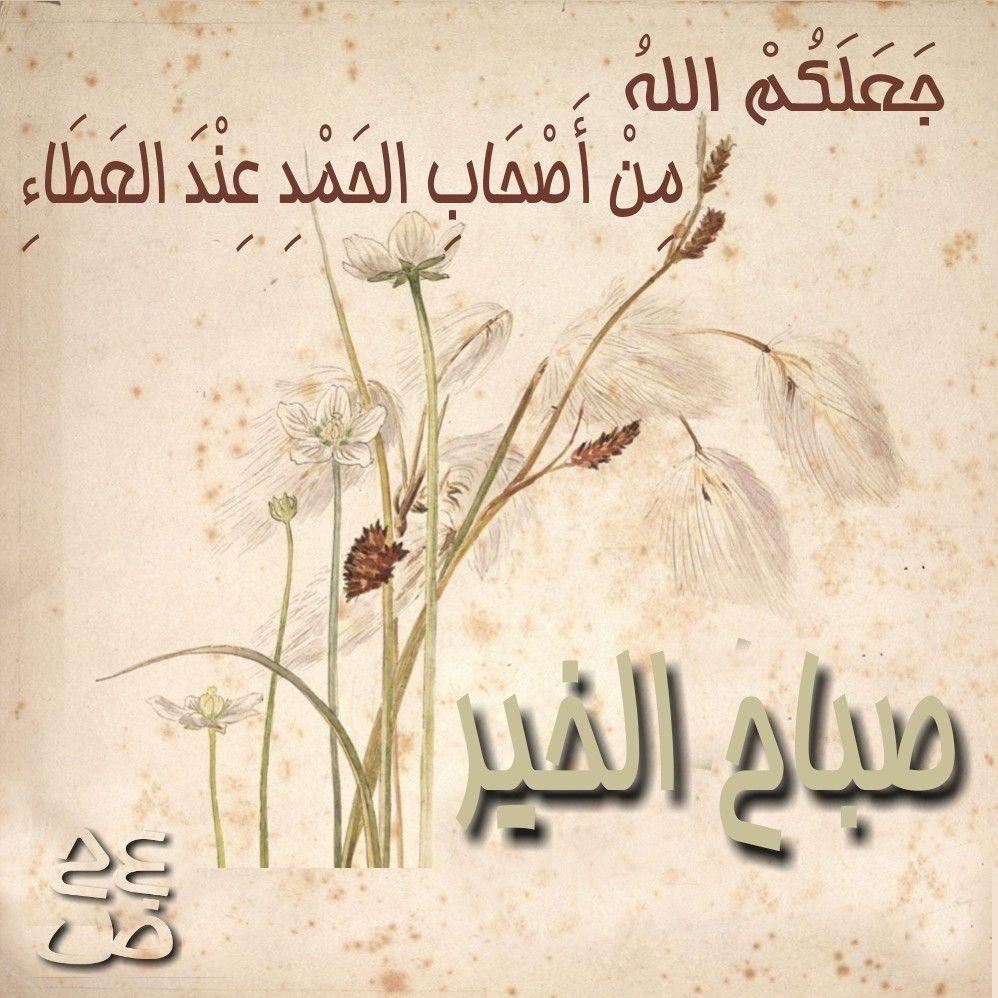 الحمد لله رب العالمين Greetings Art Arabic Calligraphy
