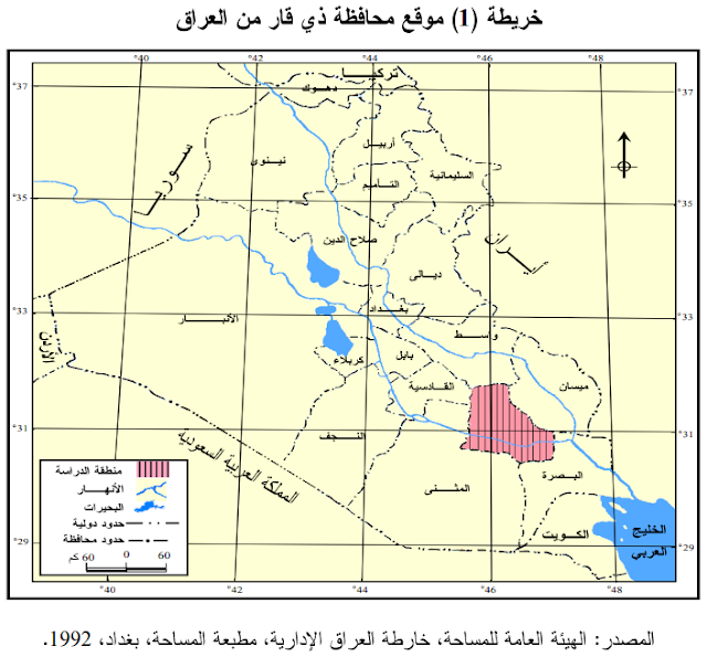 الجغرافيا دراسات و أبحاث جغرافية الترميز الكارتوكرافي في نظم المعلومات الجغرافية Gi Geography Map Places To Visit