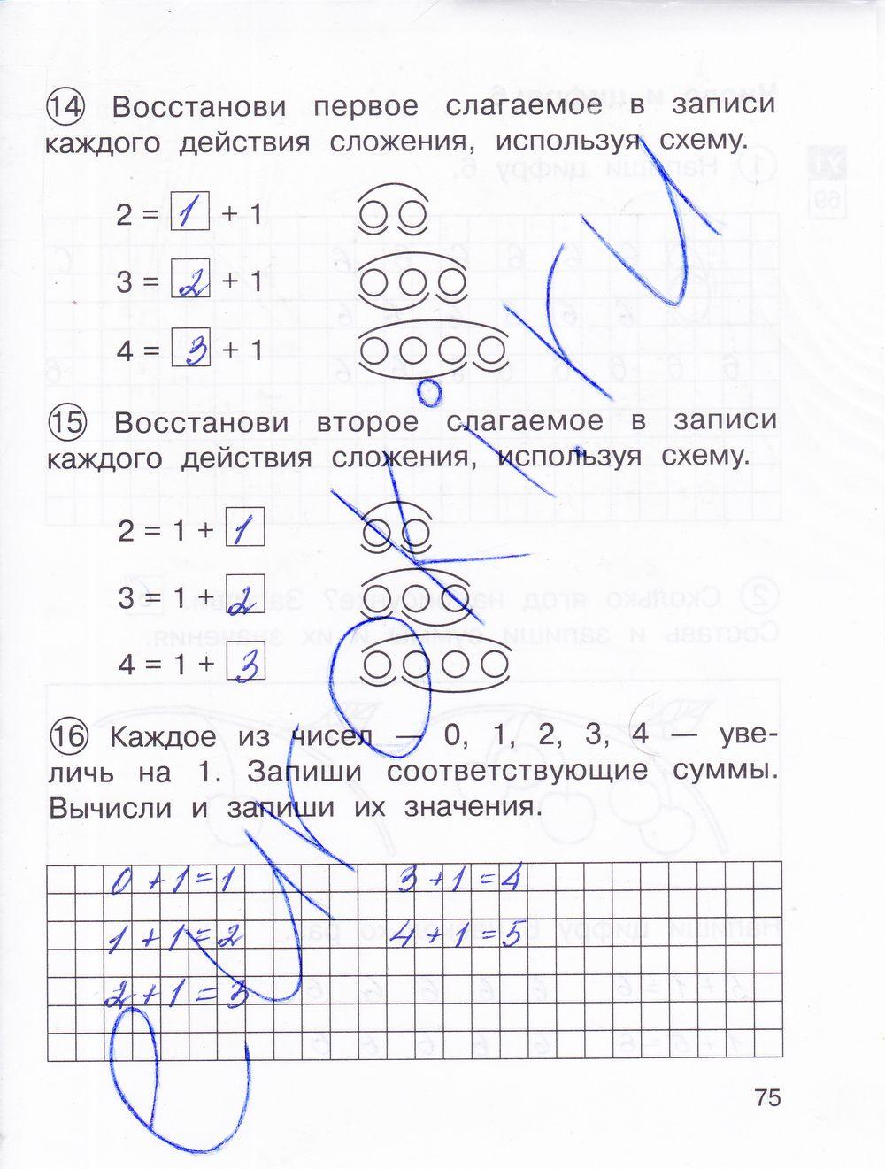 l2walker 219 на русском скачать