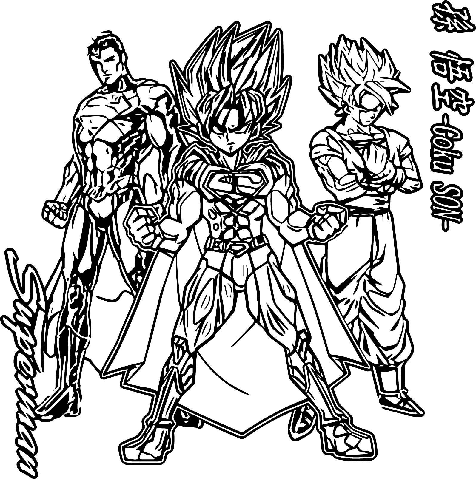 Cool Goku Superman Coloring Page Superman Coloring Pages Cartoon Crossovers Coloring Pages