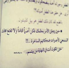 اقتباسات عن الحياة بحث Google Quotes Words Arabic Quotes