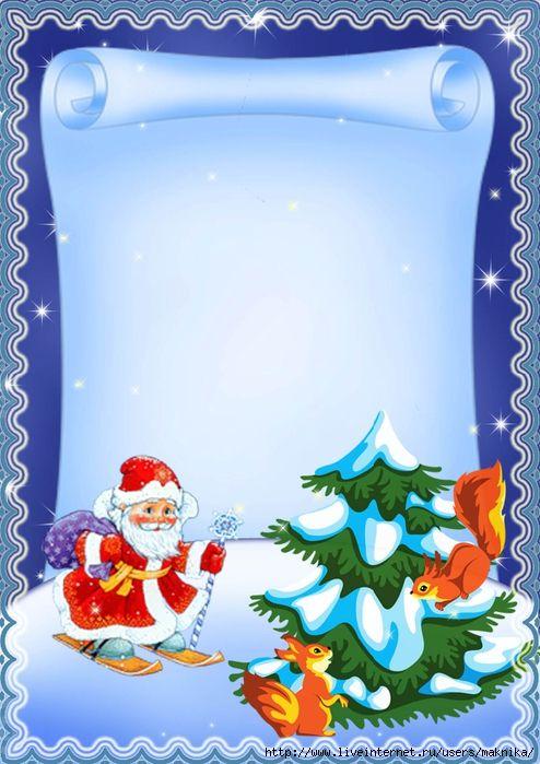 фон3 (494x700, 267Kb) | Рождественские картинки, Милые ...