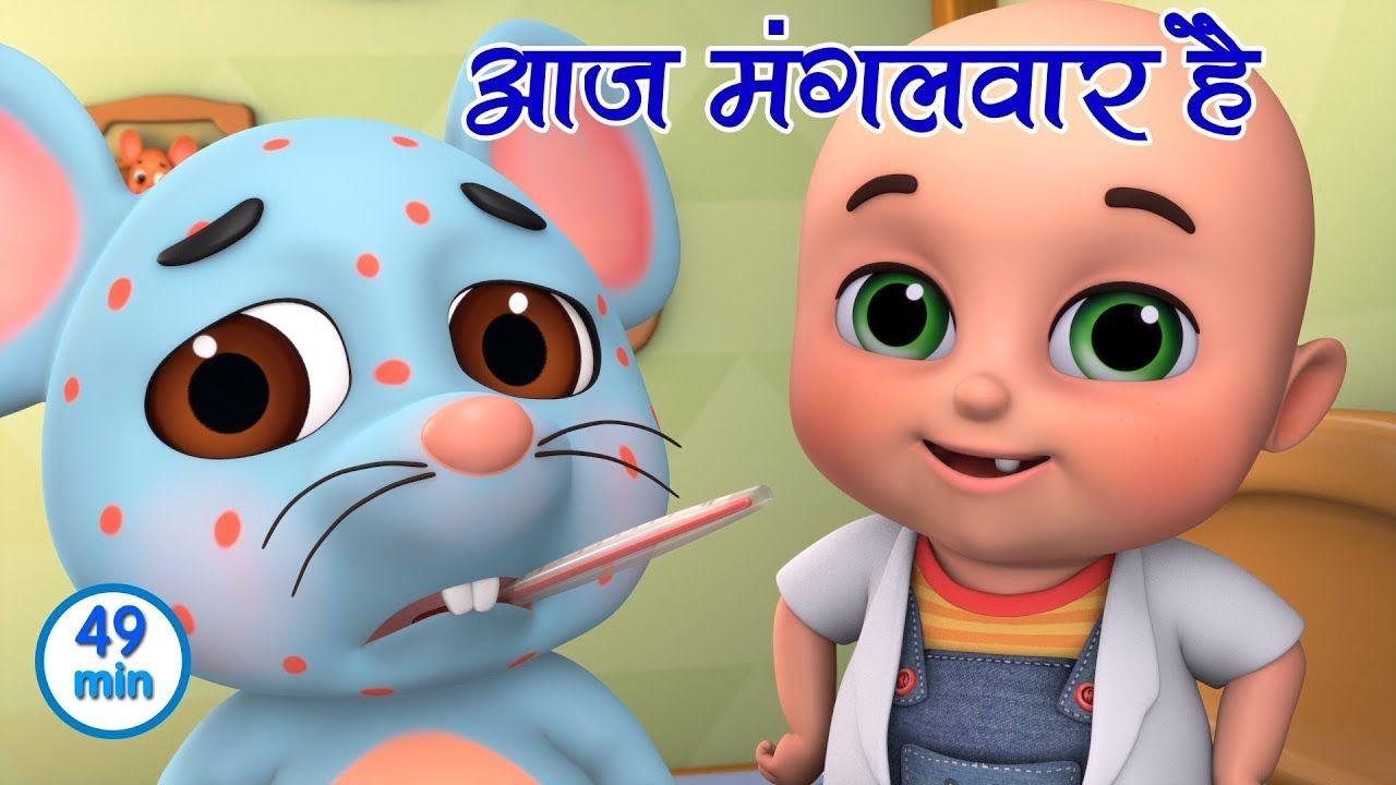 Nursery Rhymes Playlist For Babies In Hindi ~ TheNurseries