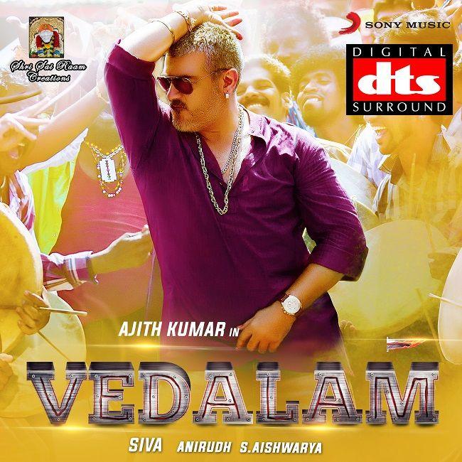 tamilrockers solo malayalam movie free download