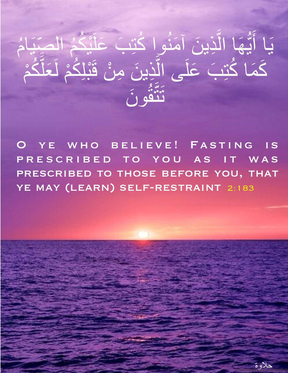 Fasting is prescribed for the believers