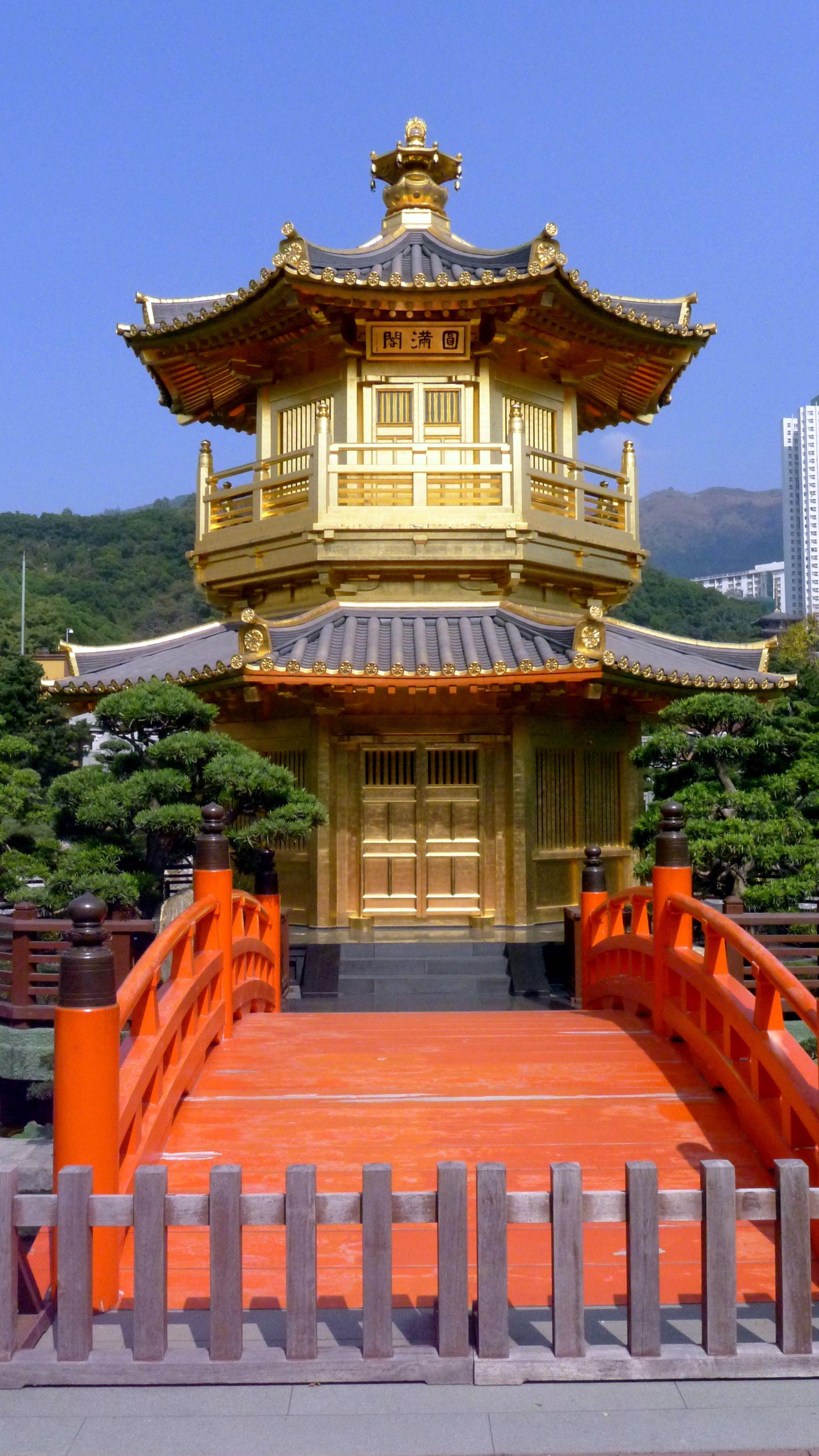 Nan Lian Garden (Kowloon) Hong Kong - Photo taken by BradJill