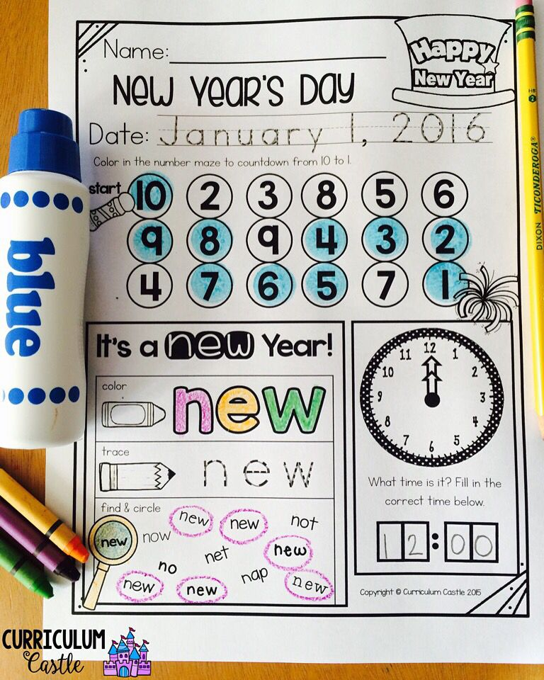 New Years 2018 Activities | Kindergarten, Activities and ...