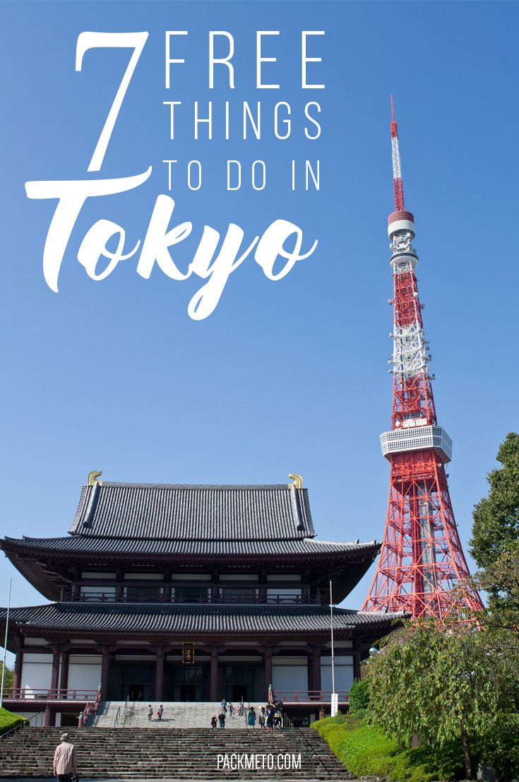 See Tokyo, Japan on a budget with these 7 free things to do | via @packmeto