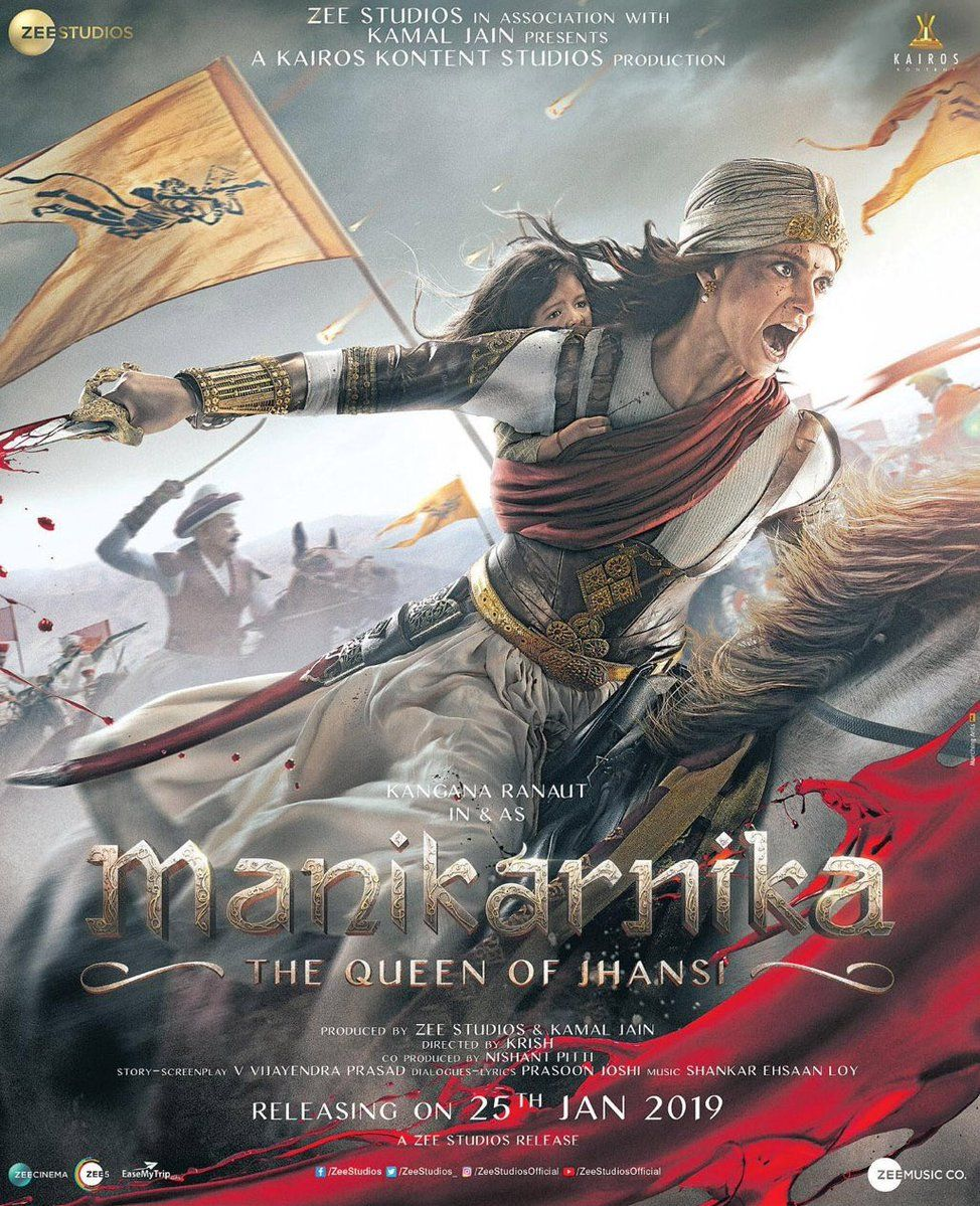 ManiKarnika Movie First Look Kangana Roars in As Jhansi