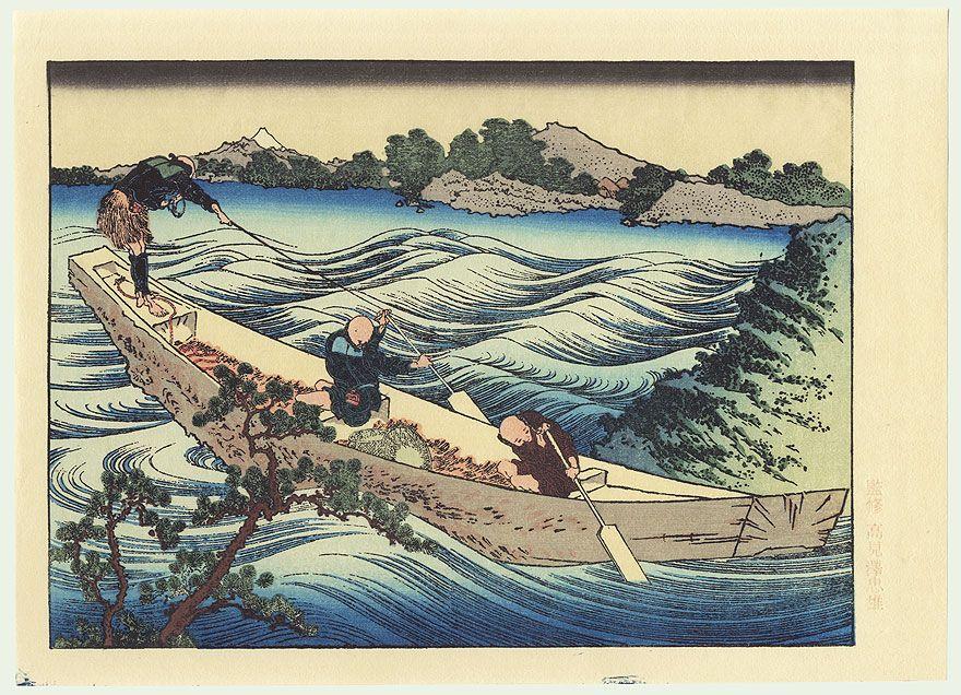 Fuji and Yatsugatake in Shinsu by Hokusai (1760 - 1849)