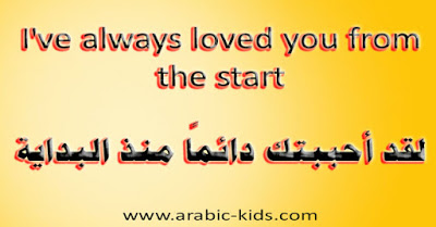 I Ve Always Loved You From The Start In 2020 Always Love You Love You Love