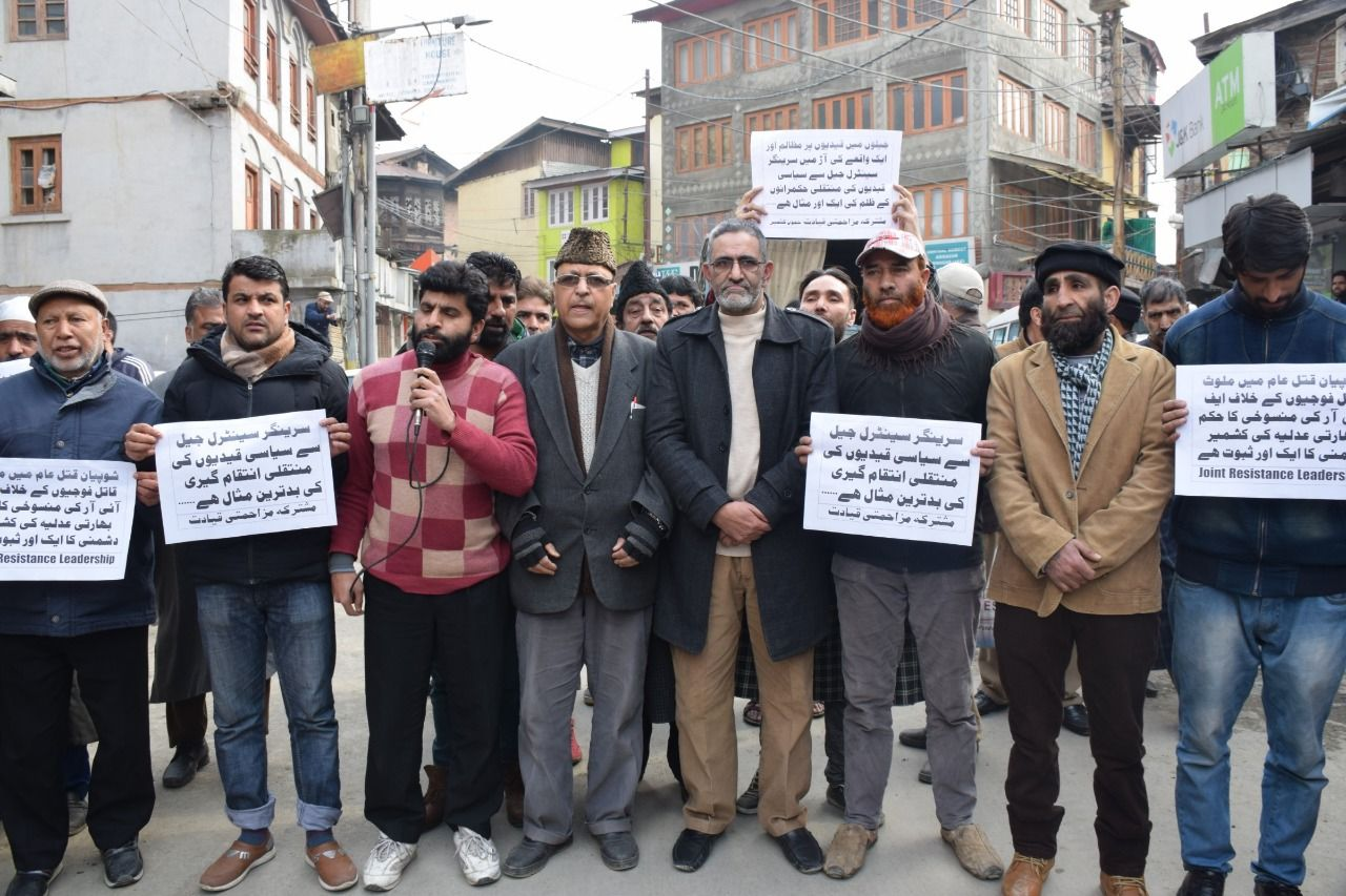Jrl Protests Against The Shifting Of Prisoners From Srinagar To Different Prisons Outside J K Srinagar The Outsiders Pictures