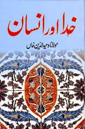islamic books free  in pdf