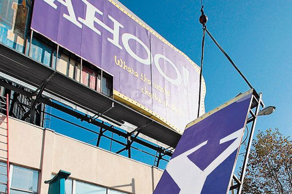 Yahoo obituaries for April. Marissa terminates life