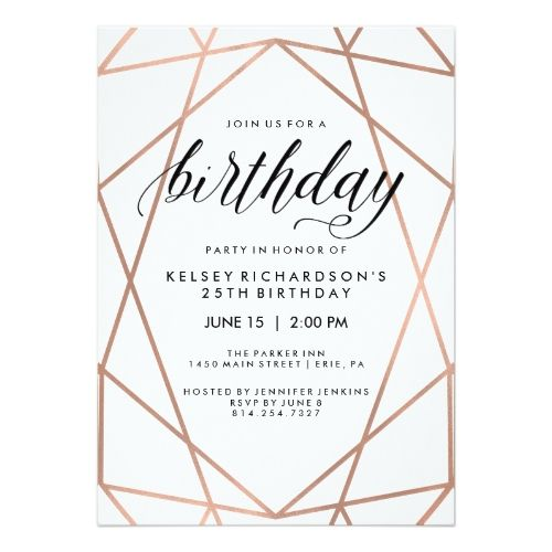 Faux Rose Gold Geometric Lines Birthday Party Card baner - fresh invitation 60th birthday party templates