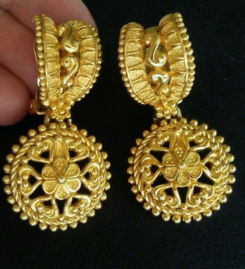 Vintage Christian Dior Earrings ornate dangle Designer clip Haute