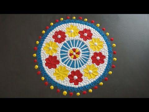 Flower Rangoli Design || Beautiful Rangoli Design || Diwali Rangoli Design || Rangoli Design