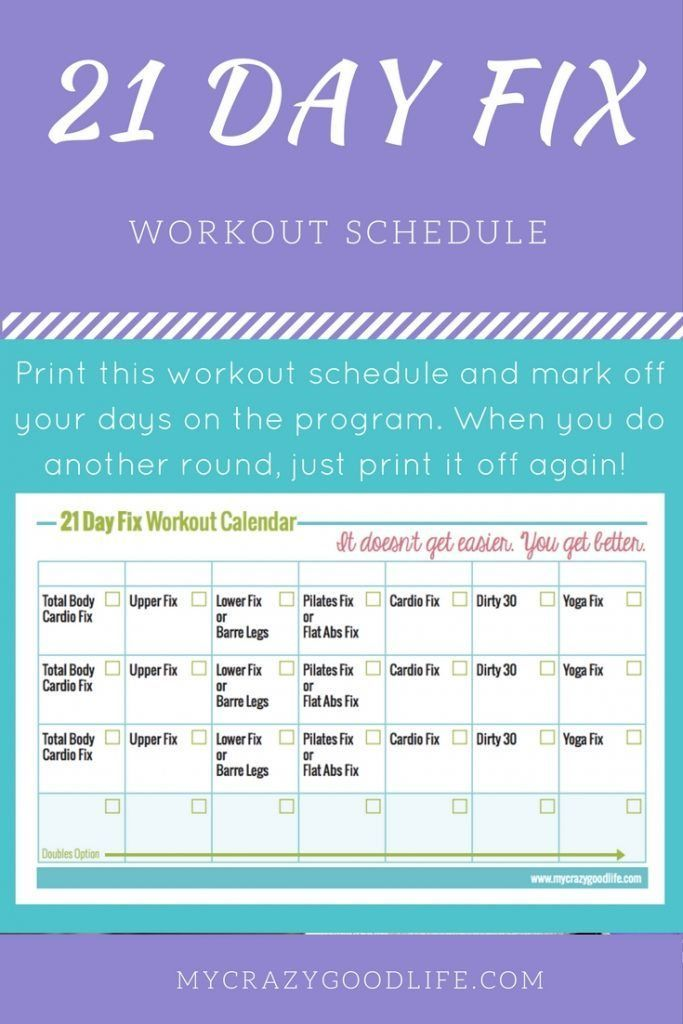 Printable 21 Day Fix Workout Calendar Beachbody 21 Day Fix 21