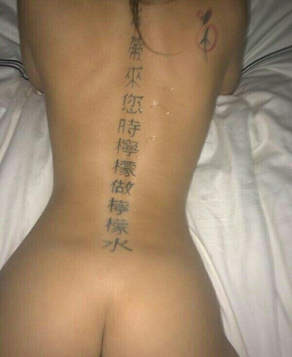 riley reid tatoo