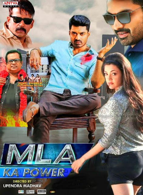 Image result for mla ka power (2018)