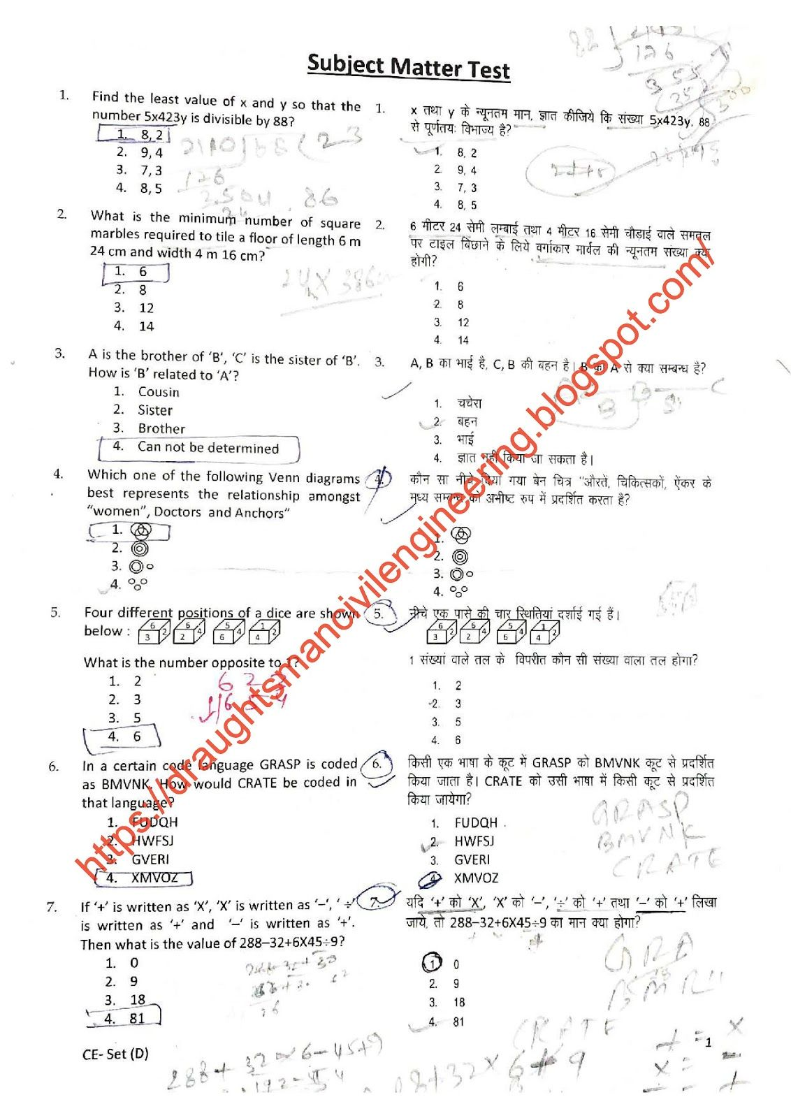 Draughtsman Civil Ujvnl Je Civil Solved Paper Previous Question Papers Question Paper Previous Year Question Paper