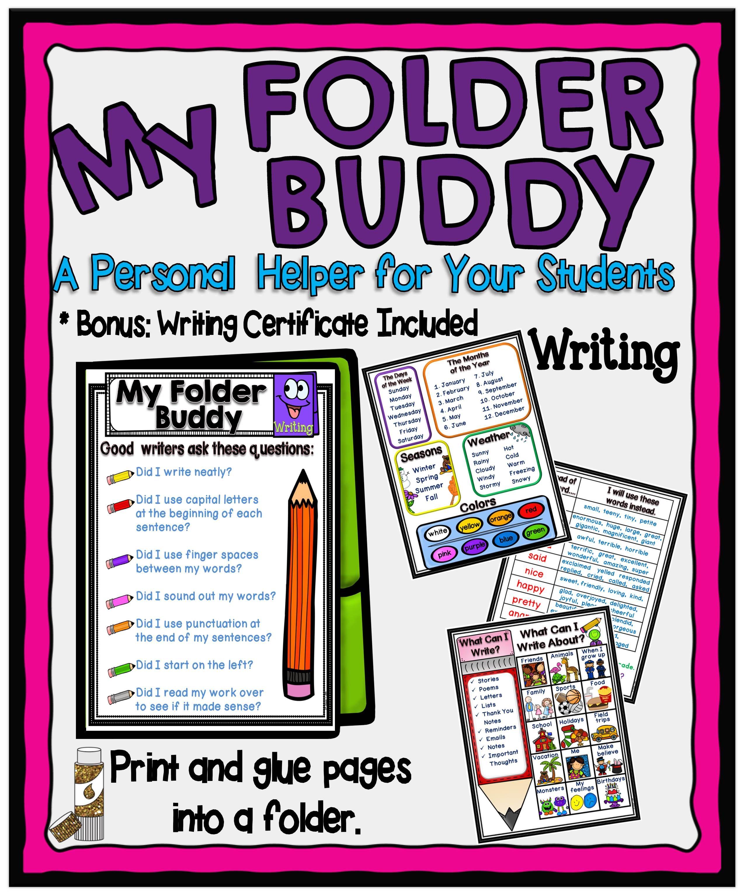 My Folder BuddyA Personal Helper for Students {Writing