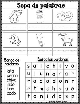palabras de dos silabas spanish word search puzzles speech therapy ideas. Black Bedroom Furniture Sets. Home Design Ideas