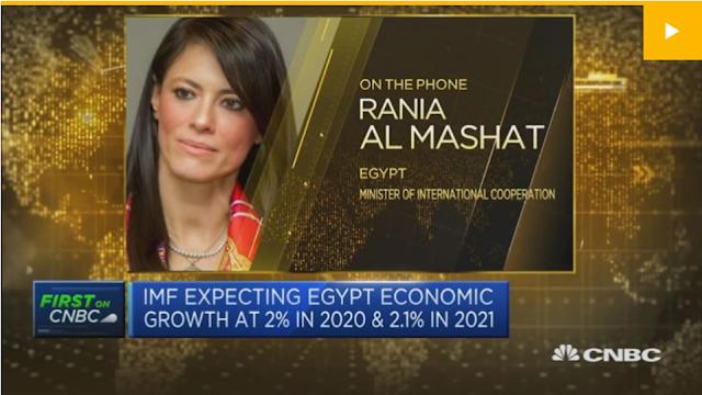 وكالة الأخبار الاقتصادية والتكنولوجية 1 وزيرة التعاون الدولى فى حوار Cnbc الأمريكية ال Places To Visit Egypt Minister